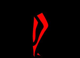 Rode Kousen
